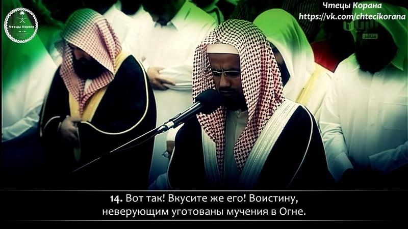 Абу Бакр аш Шатри Сура 8 аль Анфаль Добыча аяты 9 40