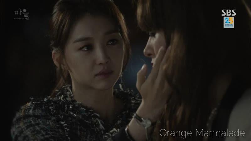 Отрывок из дорамы «Деревня Секрет Ачиары» (Ким Хэ Джин) 11 серия. Озвучка STEPonee