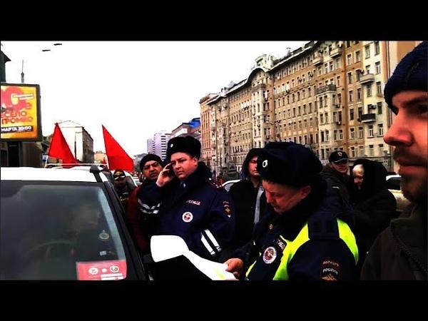 полицаи остановили колонну граждан СССР