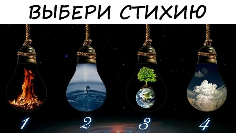 Тест! ВАМПИР ИЛИ ДОНОР? Узнай КТО ТЫ по энергетике?