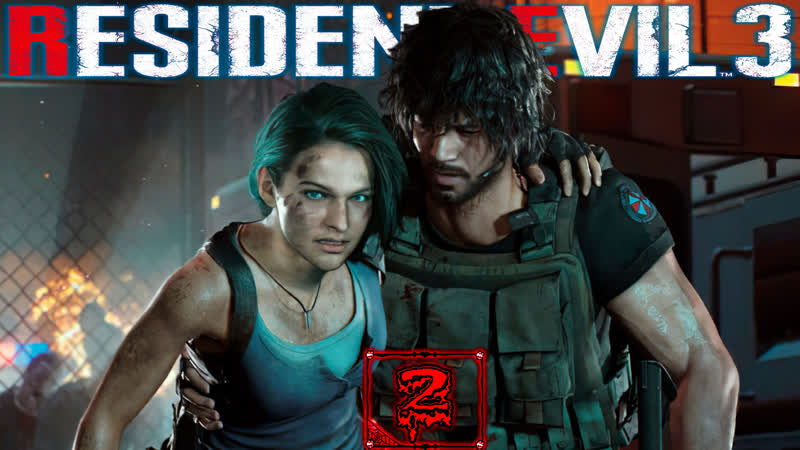 Resident Evil 3 Remake Серия 2 В компании с Джилл и Карлосом El Corazon