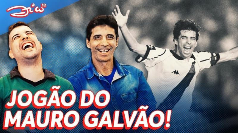 Libertadores de 98 - capitão Mauro Galvão assiste e comenta   Zico 10 Clássicos