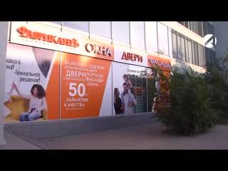 Репортаж с открытия шоу-рума на рождественского.mp4