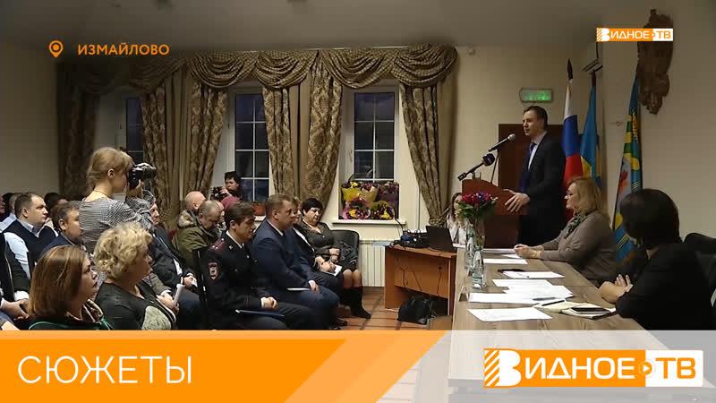 Отчётный период отчет за 2019 год главы сельского поселения Булатниковское