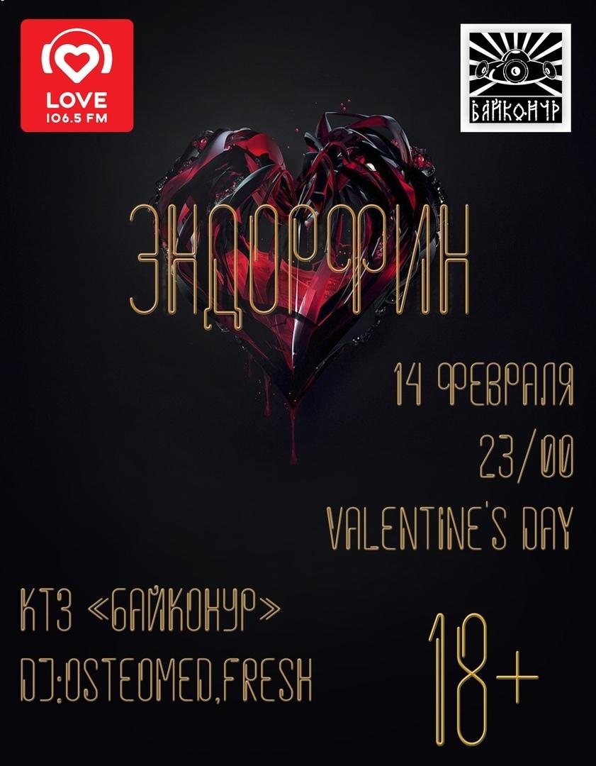 Топ мероприятий на 14 — 16 февраля, изображение №18