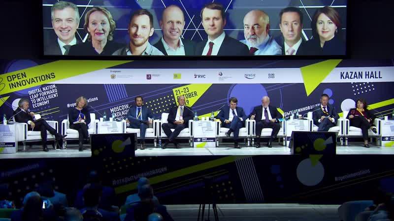 Светлана Баланова на конференции Открытые инновации в Сколково