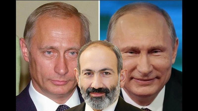 Глава Армении разоблачил двойников Путина
