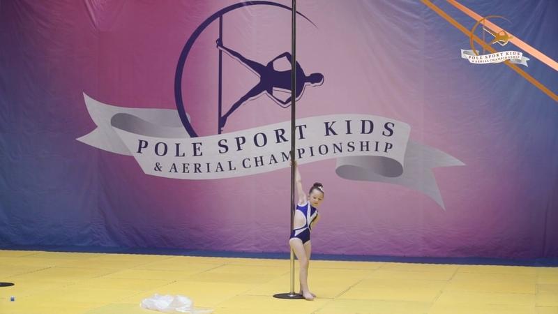 Pole sport kids art 3 place Бобылева Александра Серов