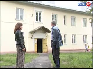 В этом году в Ельце капитально отремонтируют более ста домов