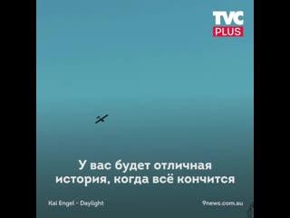 Пилот-новичок в первый раз посадил самолет