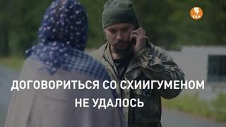 Ксения Собчак штурмует Среднеуральскй монастырь
