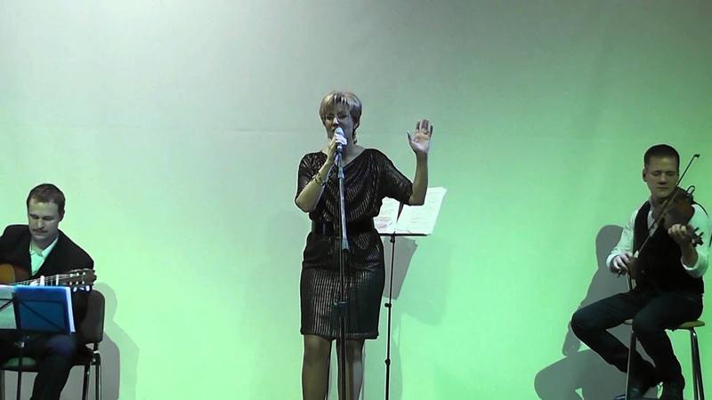 песня Первая любовь Элеонора Филина Концерт Моя гавань 2013 Живой звук