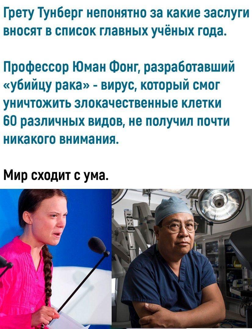 Ученый года