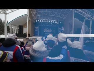 Алтайская зимовка  - 30 ноября 2019 года