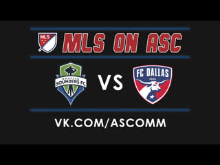 Mls playoffs | seattle sounders - dallas