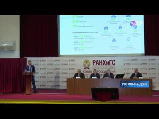 ТТК подключил к сети более 500 соцобъектов в Ростовской области