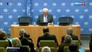 Вести в 20 00 • В Нью Йорке умер постпред России в ООН Виталий Чуркин