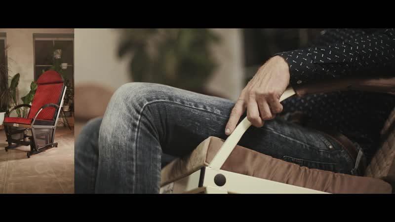 Видеролик презентация кресло качалка Фирари