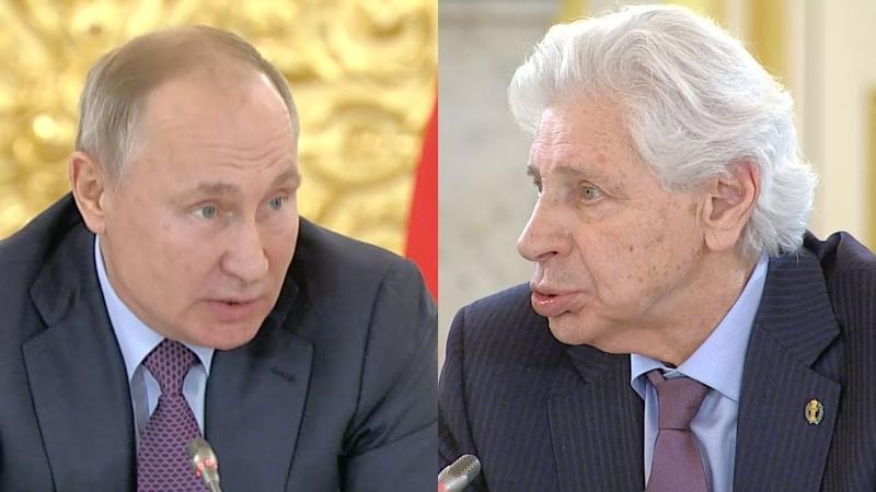 Генри Резник в лицо Путину раскритиковал российские суды / Смелое выступление на заседании СПЧ