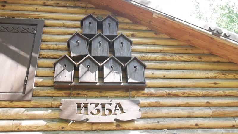 Парк отель Берёзка Челябинск