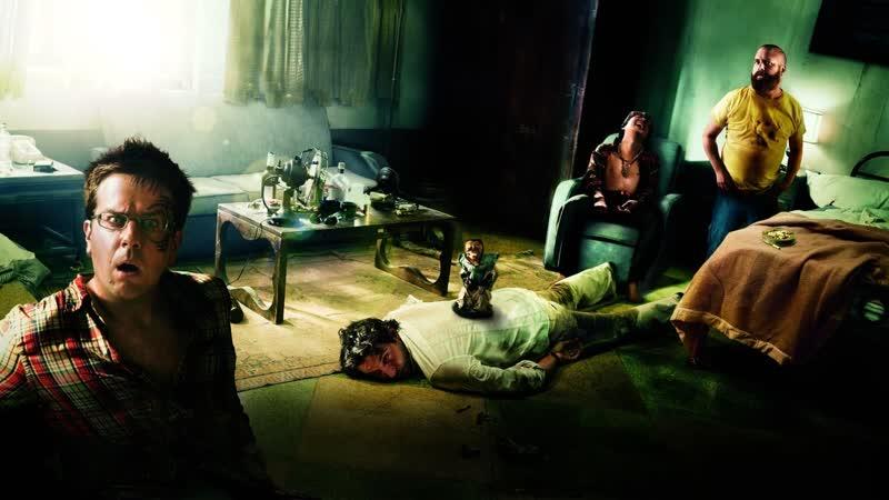 Сморим: Мальчишник 2: Из Вегаса в Бангкок (2011)