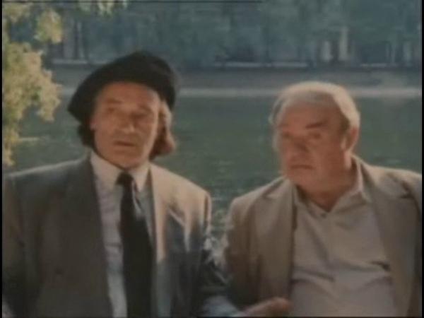 Мастер и Маргарита. Россия, 1994