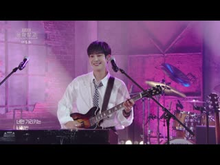 KBS   57 (The Rose) - I Dont Know You