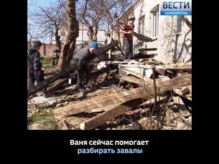 Мальчик из Корнево вынес из огня младшего брата и сестру
