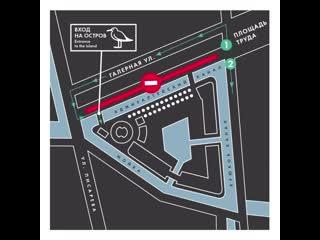 Проезд по набережной Адмиралтейского канала закрыт