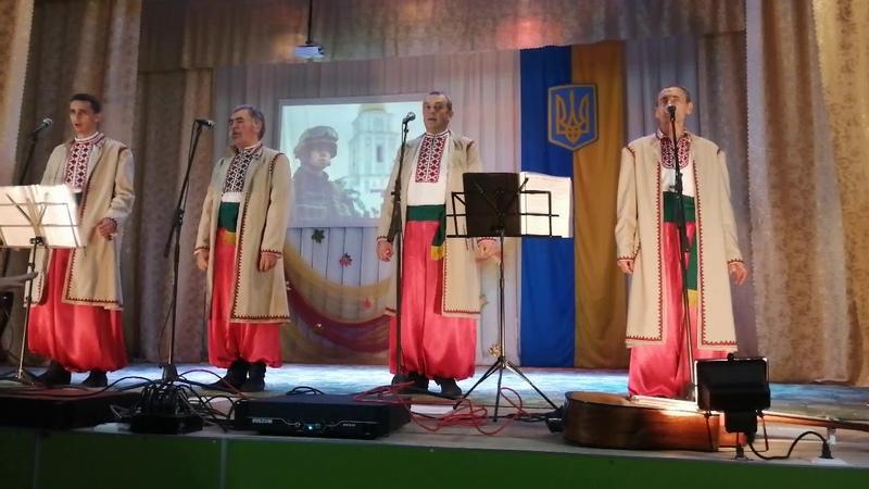 Гурт Гайдамаки 14 10 19 Купянский районный ансамбль