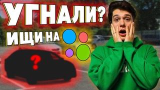 Угнали машину - НАШЁЛ САМ на Авито, Дром и Авто.ру / История про угон автомобиля