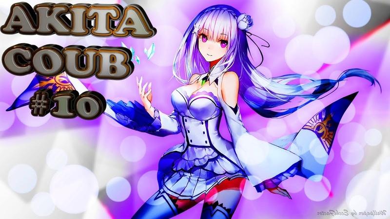 Akita coub 10 /amv /anime /приколы /музыка /юмор /аниме