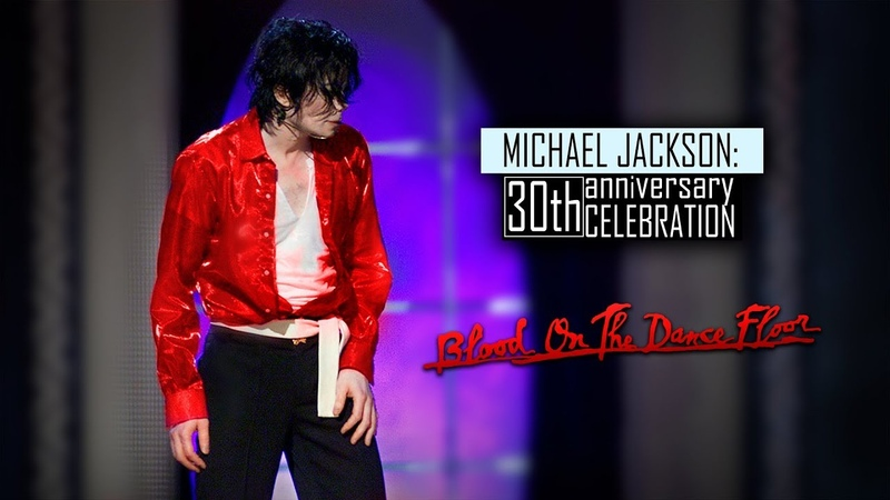 Michael Jackson Blood On The Dance Floor Live 30th Anniversary Celebration at MSG 2001 FANMADE