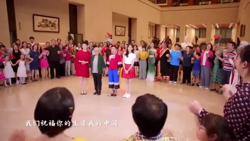 Национальный музей Китая: Cегодня твой День Рождения мой Китай флешмоб 北京国家博物馆:今天是你的生日「快闪」