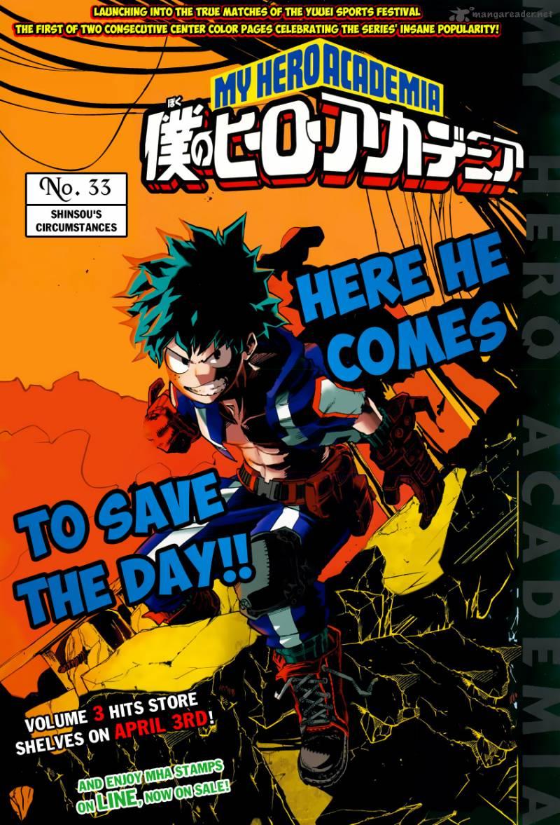 Boku No Hero Academia, Chapter 33, image #3
