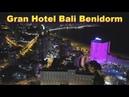 Gran Hotel Bali Benidorm обзор отеля Испания 2019