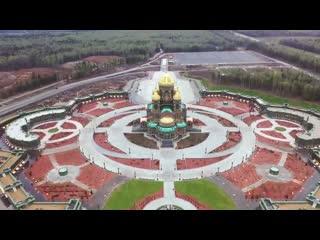 Строительство Главного храма Вооруженных Сил Российской Федерац ( 720 X 1280 ).m