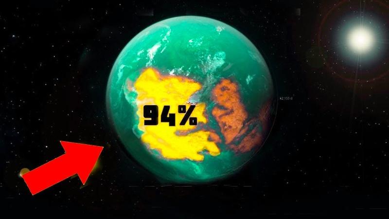 94% в космосе есть жизнь АСТРОНОМЫ ОБНАРУЖИЛИ ДВОЙНИК ЗЕМЛИ у Проксимы Центавра