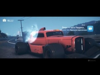 Need for Speed 2015 | Beck Kustoms F132 - 1300 hp | The Perfect Shift 2:17,50