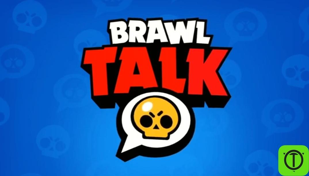 Сейчас на официальном канале Brawl Stars проходит чемпионат