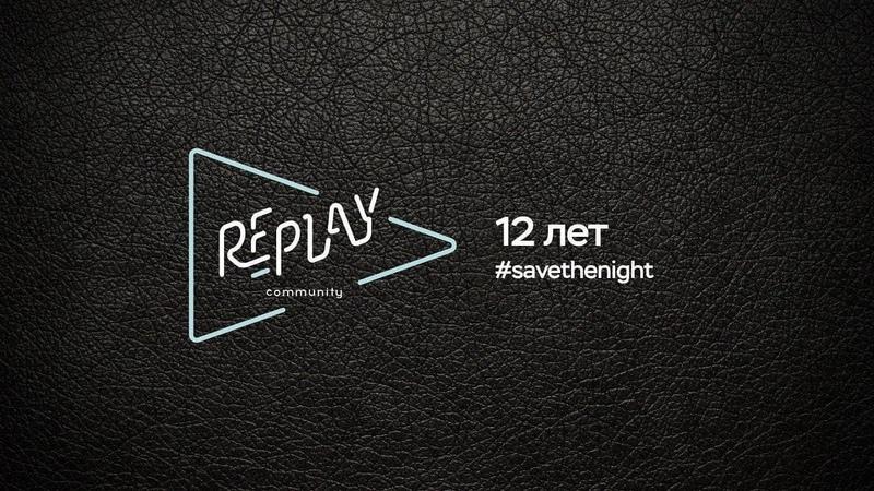Alex Luter, Elkin, Acrobat - Re Play Community SAVETHENIGHT Stream 24.04.2020 @ Koh Phangan
