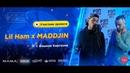 РЭП ЗАВОД [LIVE] Lil Ham x MADDJIN (602-й выпуск / 4-й сезон). г. Бишкек, Киргизия.