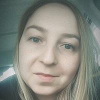 Курочкина Ирина