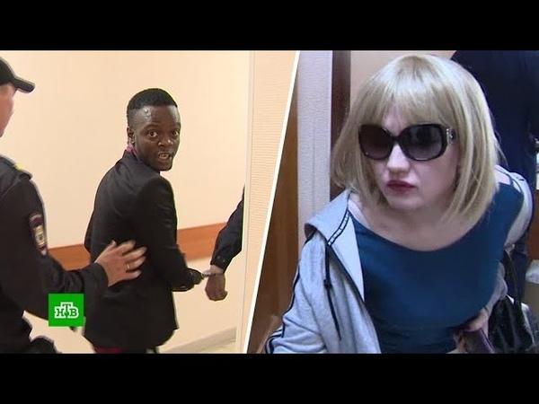 В Уфе африканец попал под суд после похода к проститутке