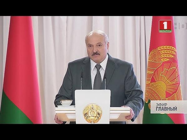 Откровенный диалог Лукашенко с активом Минской области Коронавирус Белгазпромбанк Эксклюзив АТН