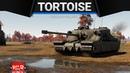 Tortoise ПАРАДОКСАЛЬНО ОБОЖАЮ в War Thunder