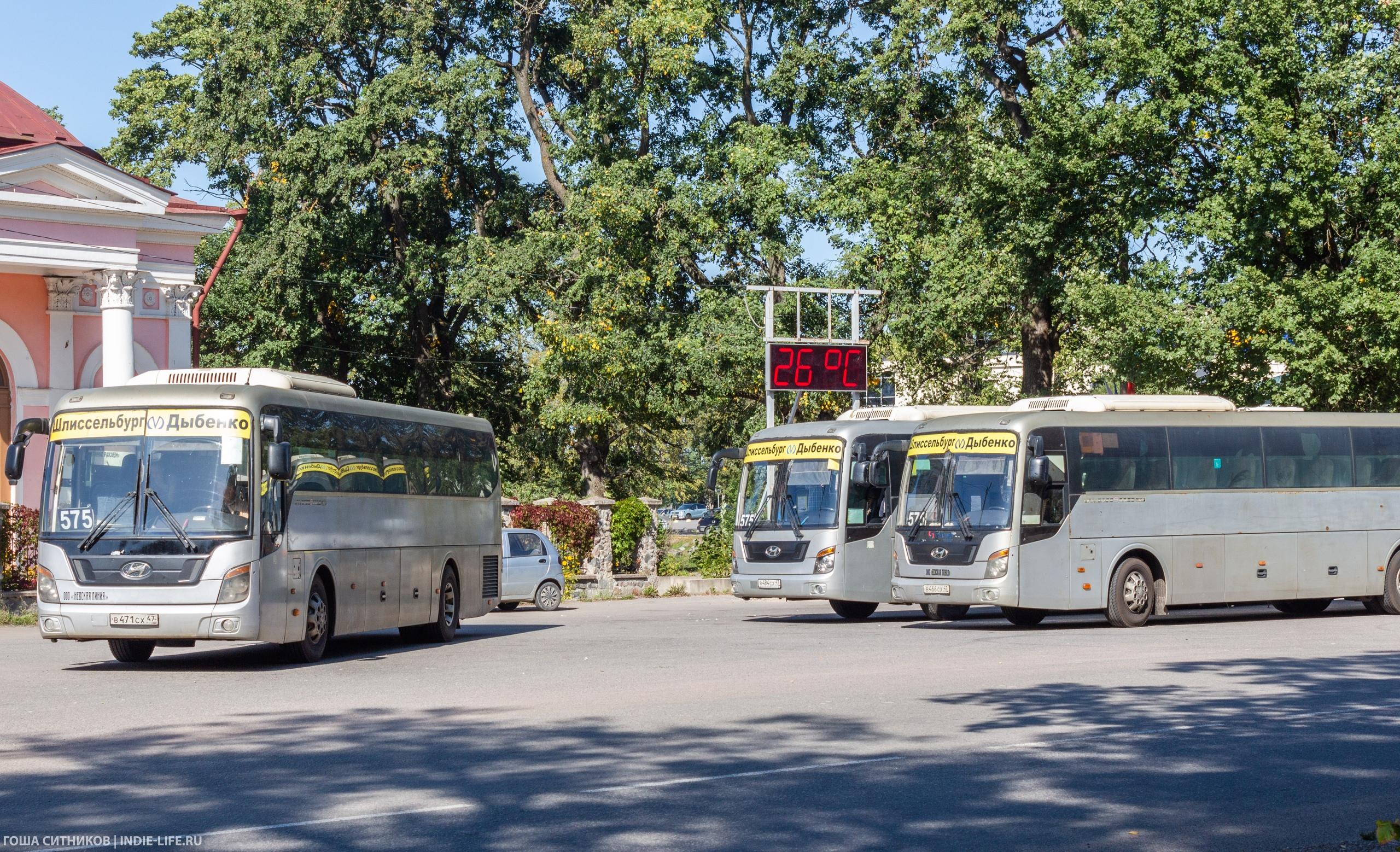 Автобус Шлиссельбург
