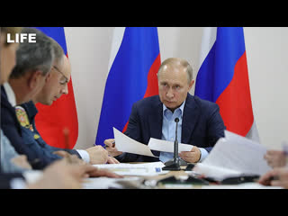 Путин проводит совещание по модернизации здравоохранения