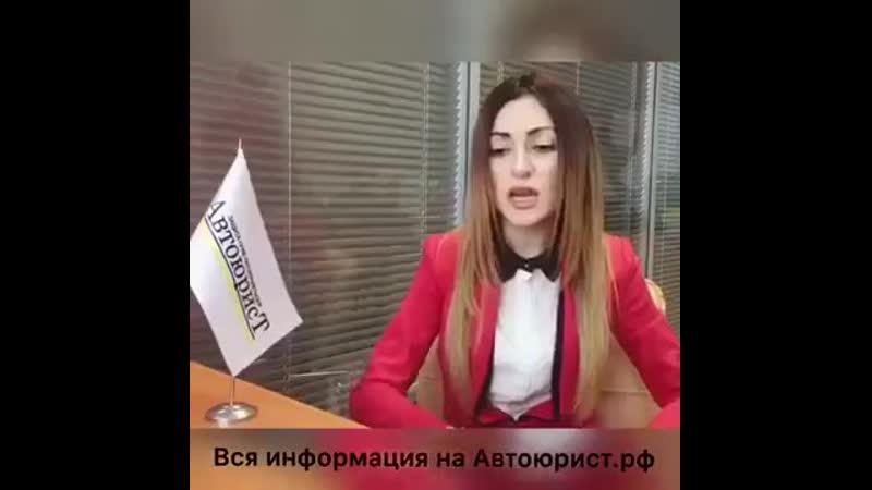 Ура Тонировку снова разрешили mp4