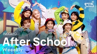 Weeekly(위클리) - After School @인기가요 inkigayo 20210411
